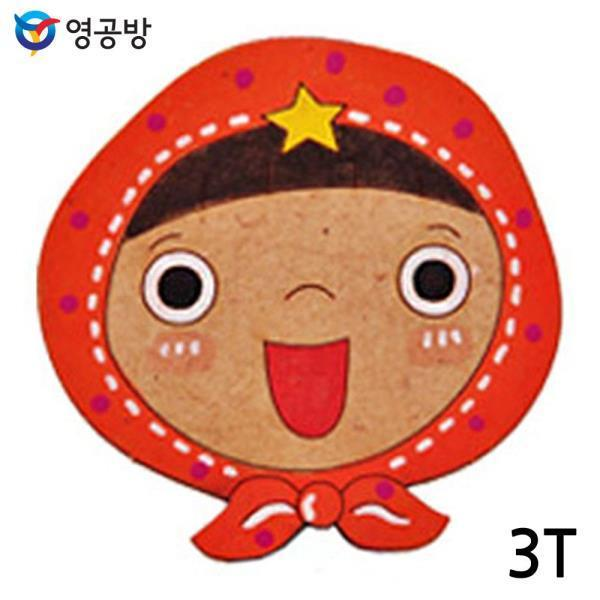 보자기 소녀 3T (10개입) 연결구멍x