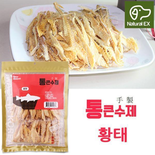 내츄럴EX 통큰수제간식 180g (황태)