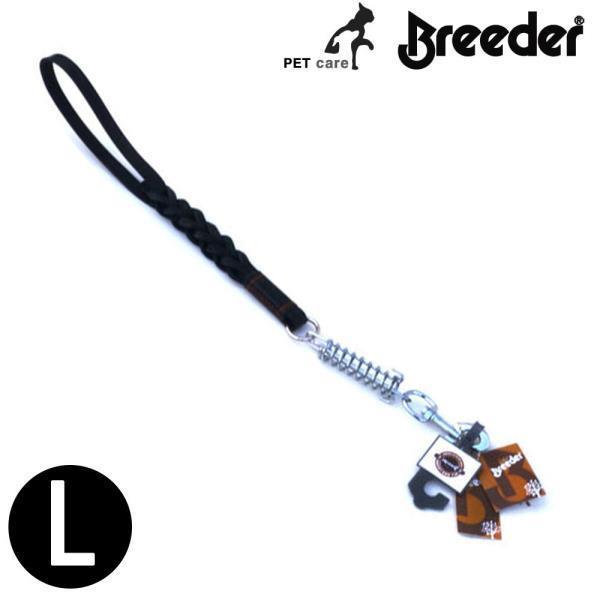 가죽 스프링 리드줄 (38cm)(블랙) (L)