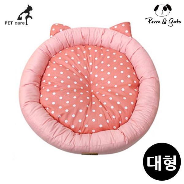 페로가토 원형 깨비방석 (핑크) (대형)