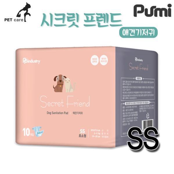 시크릿 프렌드 애견기저귀 10매 (초소형)
