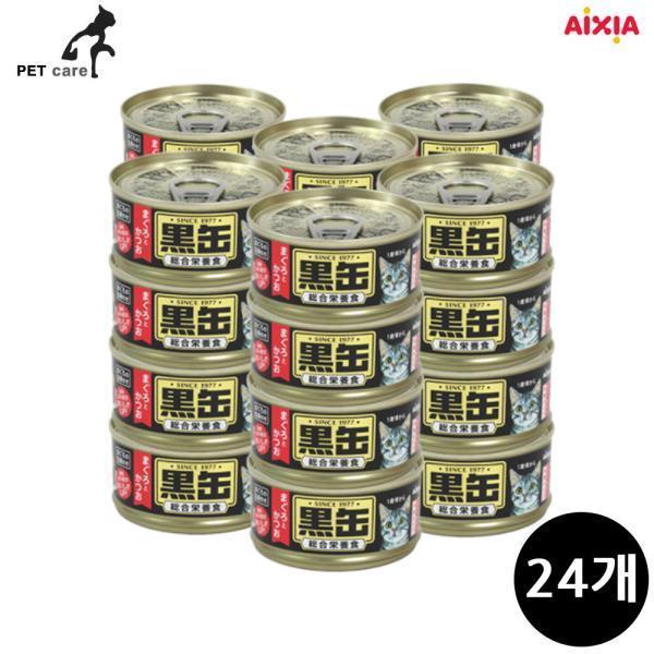 흑관미니주식캔 참치가다랑어 (24개입)