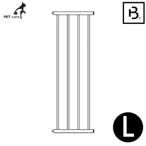 안전문용 확장패널 (화이트)(L) (20cm)