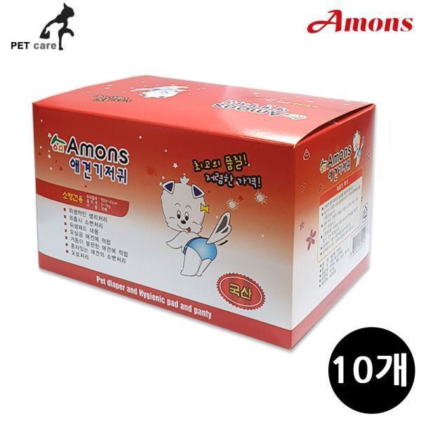 아몬스 애견기저귀 소형견용 10매 (10개입)
