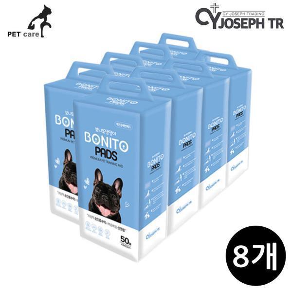 보니또댕댕이 애견패드 50매 (8개입)