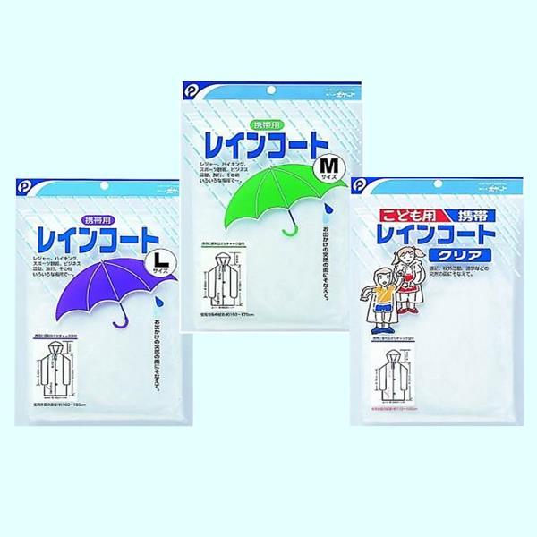 PEVA 휴대용 우비 일회용 우의 캠핑 등산 낚시 일본