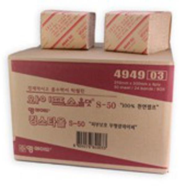 킹스타올 소형(494903)(box) 와이퍼
