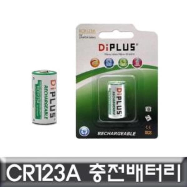 CR123A 충전배터리 필름카메라/FUJICOLORC200