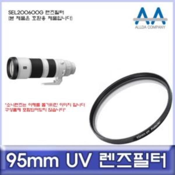 소니 SEL200600G 렌즈필터 95mm UV필터/ALLDA