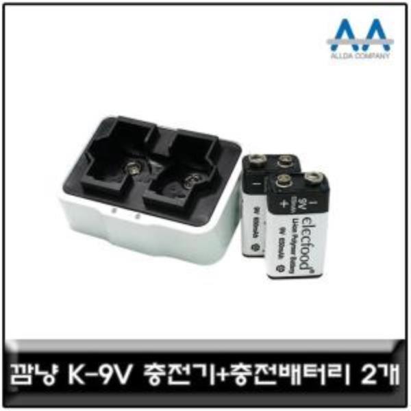 깜냥 9V리튬이온배터리 충전기+9V충전배터리2개 세트