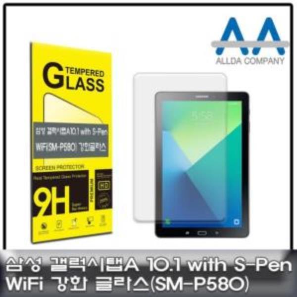 갤럭시탭A 10.1 with S-Pen Wi-Fi(SM-P580)강화글라스
