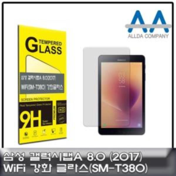 갤럭시탭A 8.0 (2017) Wi-Fi(SM-T380) 강화글라스