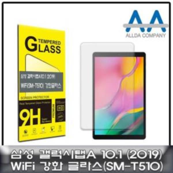 갤럭시탭A 10.1(2019) Wi-Fi (SM-T510) 강화글라스