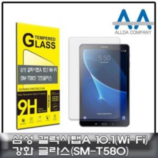 갤럭시탭A 10.1 강화글라스 Wi-Fi (SM-T580)보호Glass