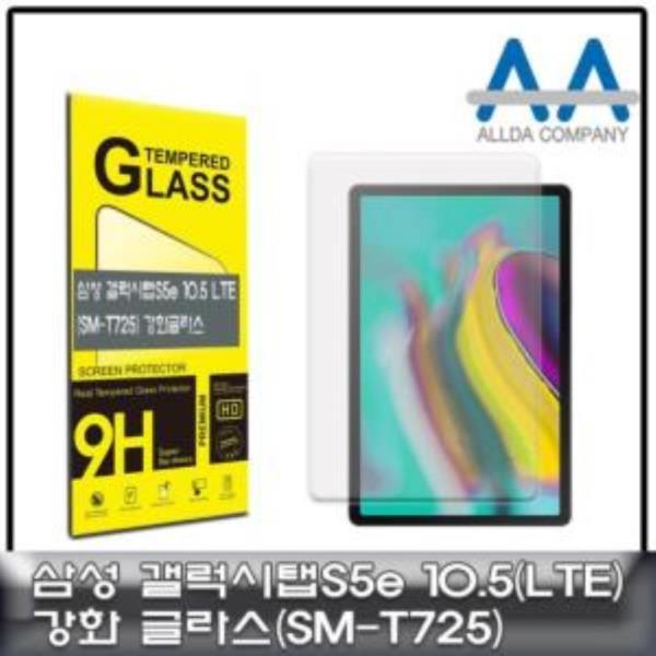 갤럭시탭S5e 10.5 강화글라스 LTE (SM-T725) 보호Glas