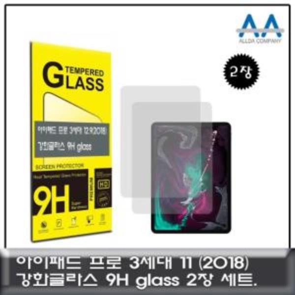 아이패드 호환 프로 3세대 11 (2018) 강화글라스 2장
