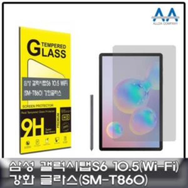 갤럭시탭S6 10.5 강화글라스 Wi-Fi (SM-T860) Glass