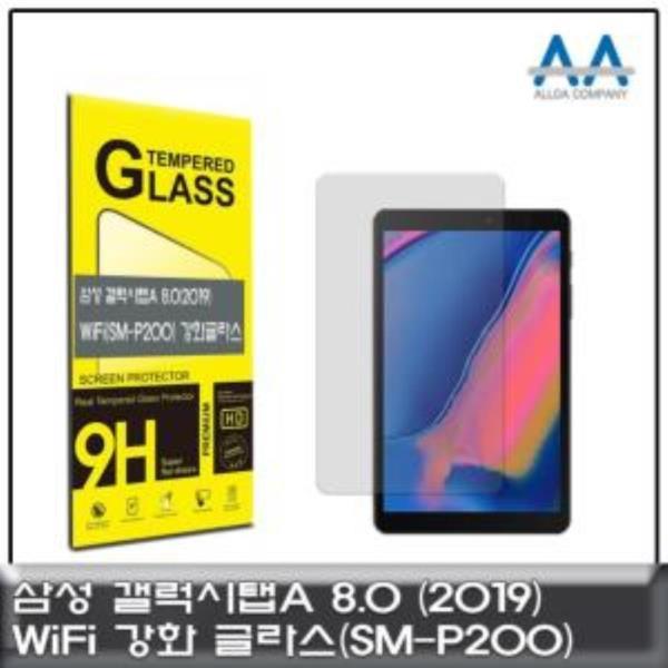 갤럭시탭A with S-Pen Wi-Fi 2019(SM-P200)강화글라스
