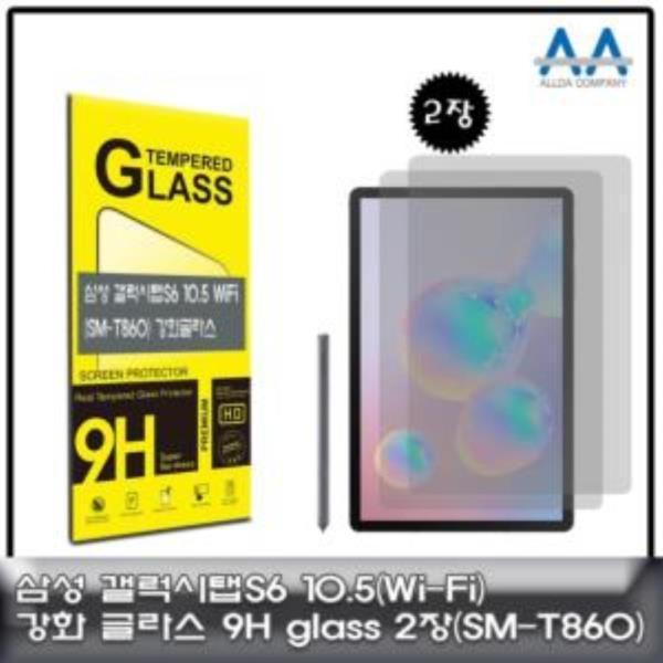 갤럭시탭S6 10.5 강화글라스 Wi-Fi (SM-T860) 2장구성