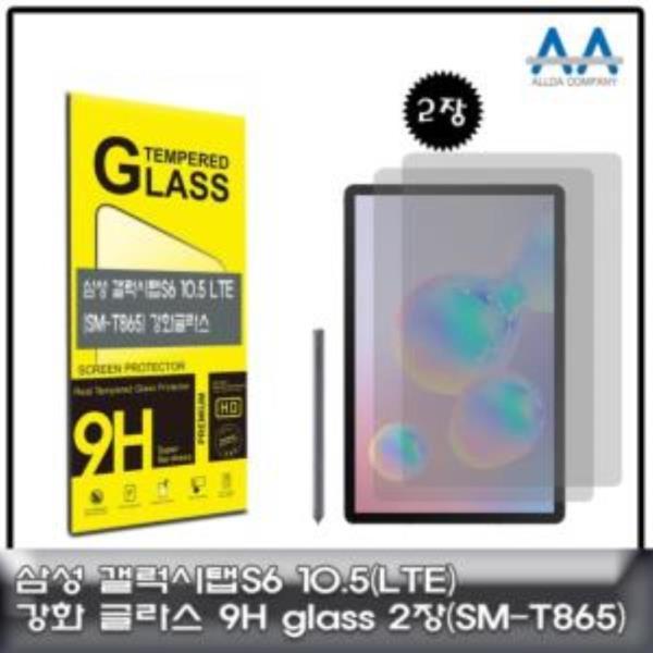 갤럭시탭S6 10.5 강화글라스 LTE (SM-T865) 2장구성