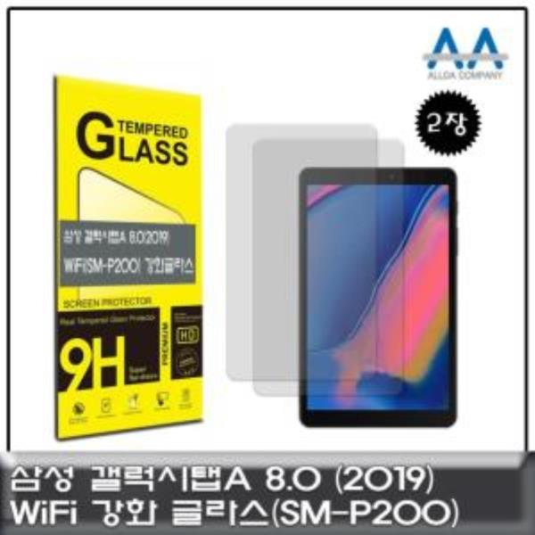 SM-P200 갤럭시탭A 8.0(2019) Wi-Fi 강화글라스 2장