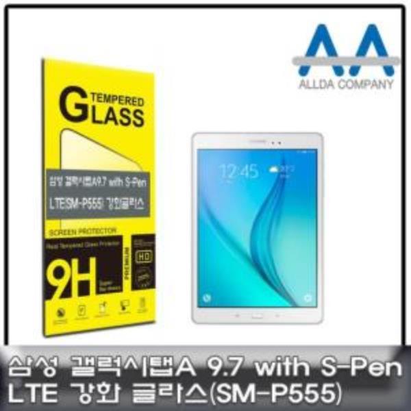 갤럭시탭A 9.7 with S-Pen LTE(SM-P555) 강화글라스
