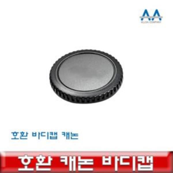 ALLDA 캐논 DSLR 카메라 호환 바디캡/Body캡