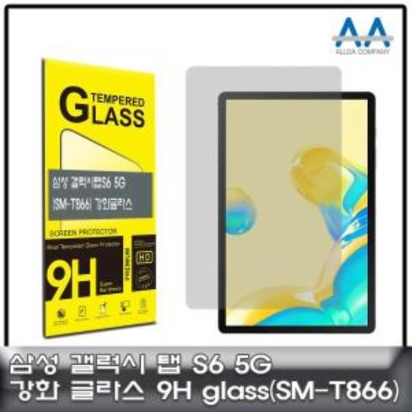 갤럭시탭S6 5G 강화글라스 (SM-T866) 9H Glass
