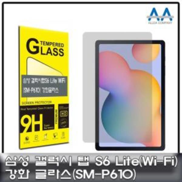 갤럭시탭S6 Lite 강화글라스 Wi-Fi (SM-P610) Glass