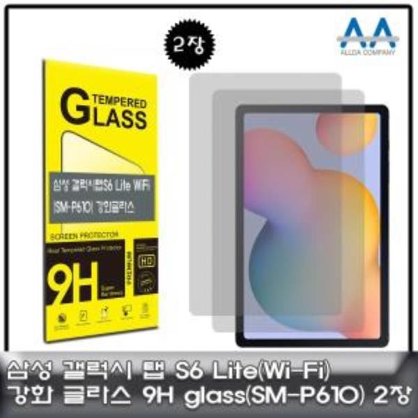 갤럭시탭S6 Lite 강화글라스Wi-Fi (SM-P610) Glass2장