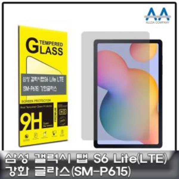 갤럭시탭S6 Lite 강화글라스 LTE (SM-P615) Glass