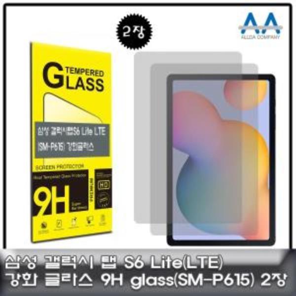 갤럭시탭S6 Lite 강화글라스 LTE (SM-P615) Glass 2장