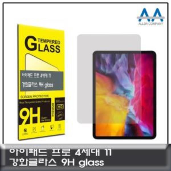 호환 아이패드 프로 4세대 11 강화글라스