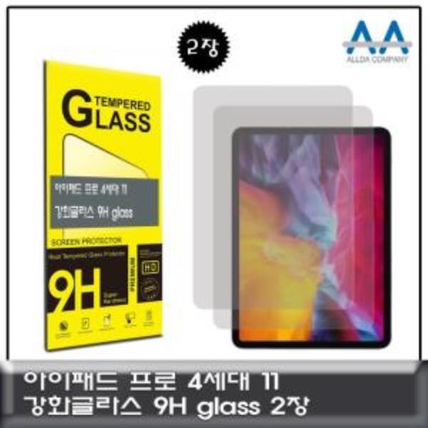 호환 아이패드 프로 4세대 11 강화글라스 2장