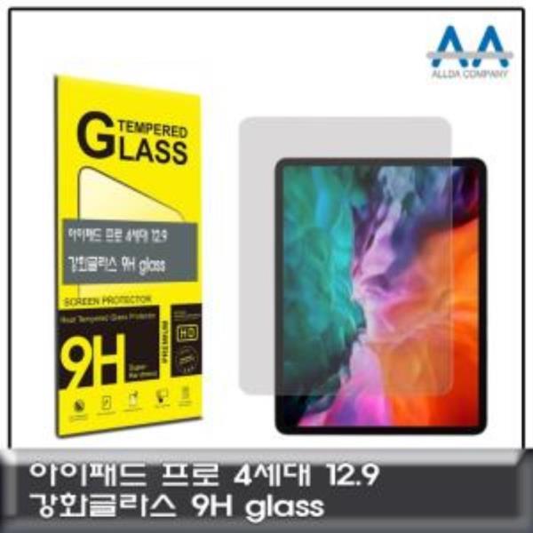 호환 아이패드 프로 4세대 12.9 강화글라스