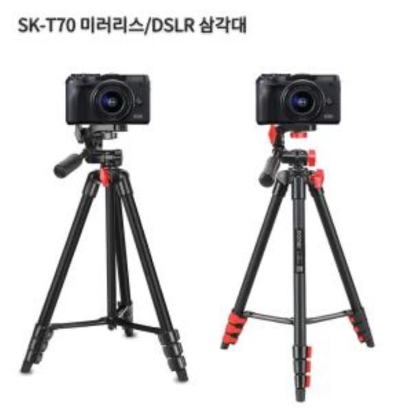 캐논 EOS M6 Mark2 호환용삼각대 SK-T70 M200/200D/200D 2