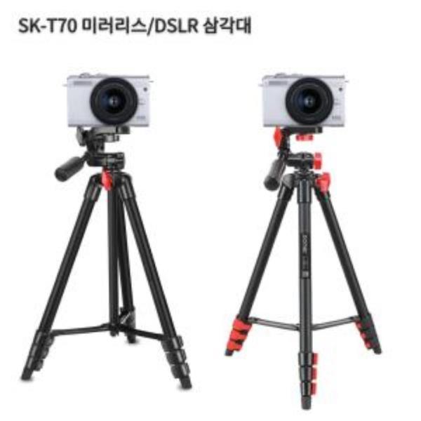 캐논 EOS M200 호환용삼각대 SK-T70 M6 Mark2/200D/200D 2