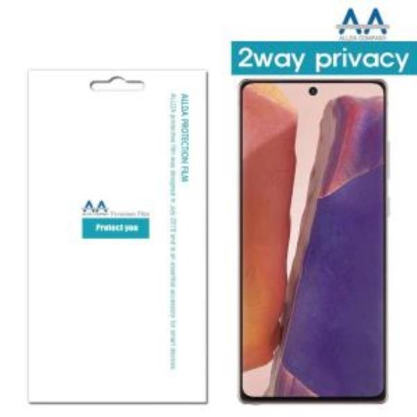 갤럭시노트20 5G 평면 정보보안 2way프라이버시 필름