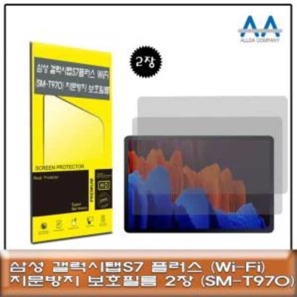 갤럭시탭S7플러스Wi-Fi(SM-T970)지문방지 보호필름2장