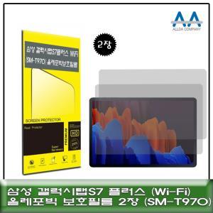 갤럭시탭S7플러스Wi-Fi(SM-T970)올레포빅 보호필름2장
