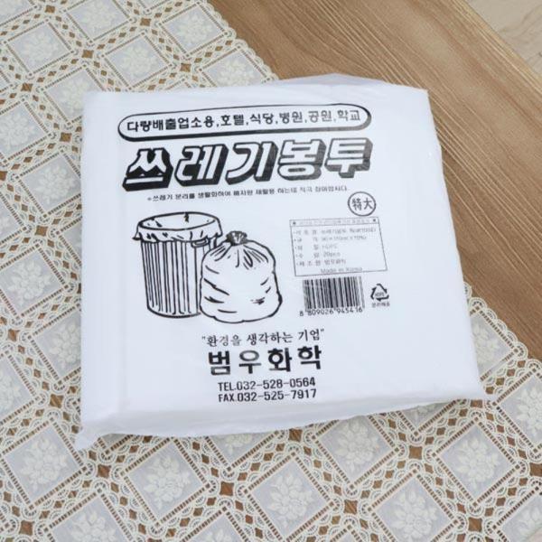 쓰레기봉투 비닐봉투 재활용봉투 특대 흰 제이케이
