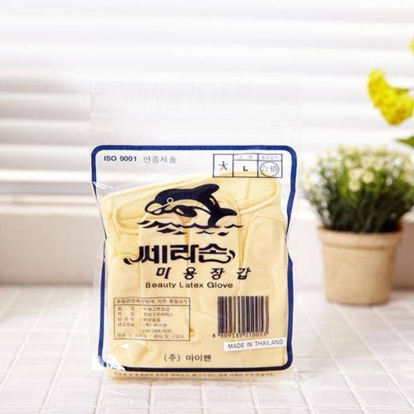 후디스세라손미용장갑(깔깔이) 대