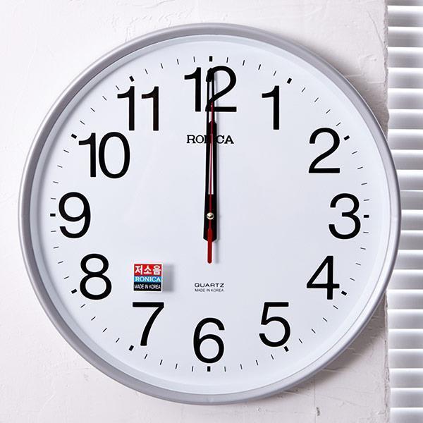 벽시계 벽걸이시계 인테리어 시계 153 현정