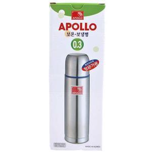 아폴로보온보냉병0.3L AP-300