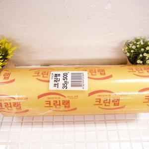 랩 비닐랩 포장랩 일회용품 주방용품 35x500 크린랩