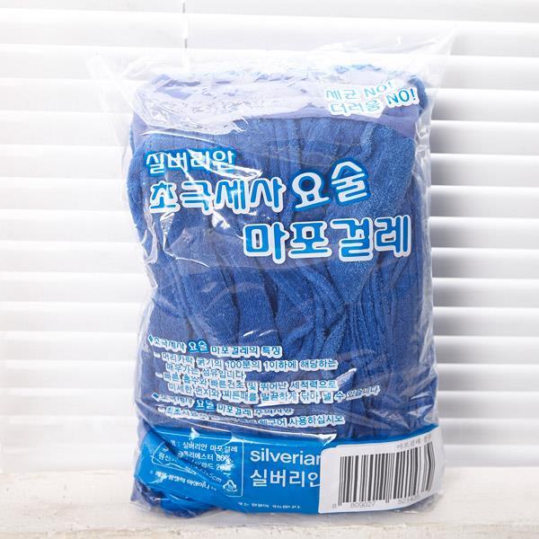 마이초극세사요술마포걸레 블루