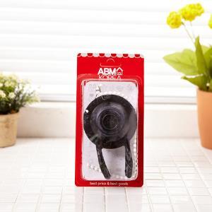 ABM(K) 변기고무덮개