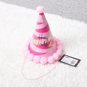 ABM(C)생일꼬깔모자 롤리팝핑크