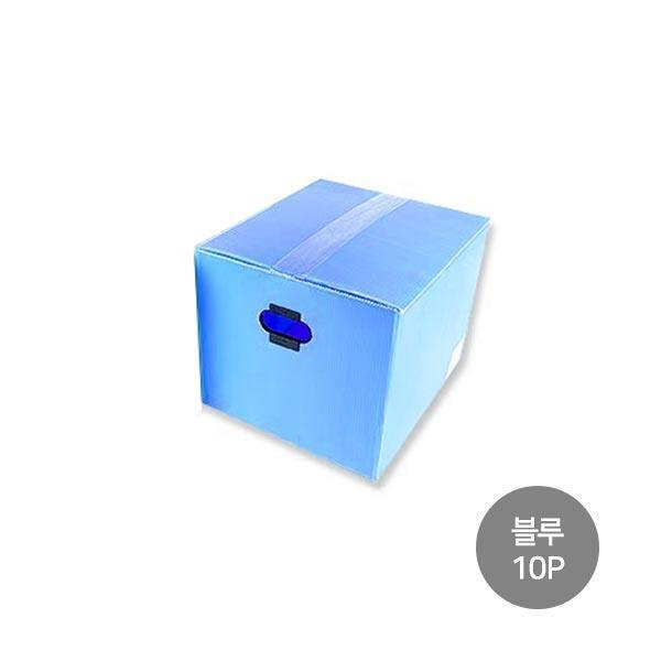 피피박스 (중) 블루 10p