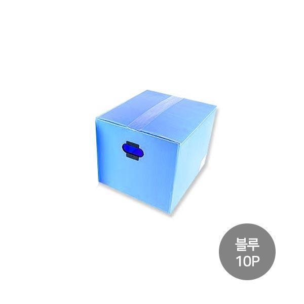 피피박스 (소) 블루 10p